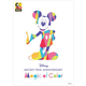 ミッキーマウス90周年をお祝いする「ディズニー ミッキー90周年 マジック オブ カラー」が開催(C)Disney