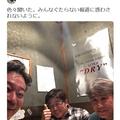 戸賀崎氏のTwitter投稿スクリーンショット/archive.todayより(