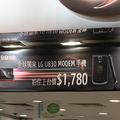 MODEM手機=モデム携帯、の意味。3Gの高速通信はデータ通信用途