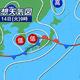 今日14日(火)の天気 九州や東海は災害に警戒 大阪や東京は激しい雨に