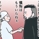 「フリースタイルダンジョン」因縁の対決。晋平太と漢は何と戦い、握手したのか
