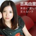 吉高由里子(撮影:野原誠治)
