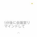 device-2014-11-18-190927