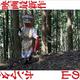 『アヤクーチョの唱と秩父の山』ポスタービジュアル ©Takashi Homma New Documentary