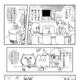 画像提供:望月もちぎ@7/29小説発売(@omoti194)さん