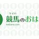 【東京3R】武豊 パープルレディーが初勝利!母はメリッサ