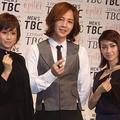 TBCの広告に起用された3人。左から前田敦子さん、チャン・グンソ