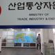 【独自】産業部が削除したファイル444件の中に「北朝鮮原発建設」報告書が10件余りあった