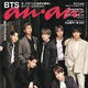 BTS 「anan」表紙に再び登場、2度目の「通常版&スペシャル版」同時発売