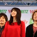 """""""いきものがかり""""のメンバー3名。左から水野良樹、吉岡聖恵、"""