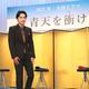 第60作NHK大河ドラマ「青天を衝け」制作・主演発表会見に登壇した主演の吉沢亮(撮影・垰建太)