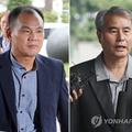 在宅起訴された金成鎬氏(左)と金仁垣氏(資料写真)=(聯合ニ