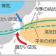 九州、なぜ初雪降らないの? 111年ぶり記録更新か