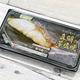 セブンにある『真鯛の藻塩焼』とごはん&味噌汁で満足な焼き魚定食になる