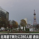 北海道内の新規感染者数が280人超 過去最多を更新