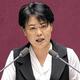 5分の国会演説で一躍脚光を浴びた尹喜淑、驚いた親文勢力から連日集中砲火浴びる
