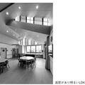 【空間構成例】高窓があり明るいLDK