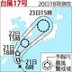 大型台風接近、きょう千葉で強風・降雨の予想