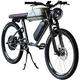 バイクの顔した電動自転車? レトロな土台にテクノロジーをプラスした『The Titan R』