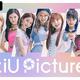 可愛すぎる〜♡NiziU、未公開写真や仲良しショットなど一挙公開!