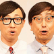おいでやすこがのこがけん(左)とおいでやす小田