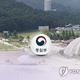 統一部は、北朝鮮が7月から3回にわたり黄江ダムの放流を予告なしに行ったと明らかにした(コラージュ)=(聯合ニュース)