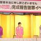 """全国のOLへ""""謝罪""""した(左から)菜々緒、永野芽郁、広瀬アリス (C)ORICON NewS inc."""