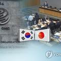 韓国はWTO一般理事会で日本の輸出規制強化措置の不当性を指摘