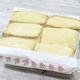 コストコの12枚パン『ゴーダチーズブレッド』は朝食向きのシンプルな旨み&香ばしさ
