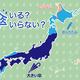 ひと目でわかる傘マップ 7月14日(火)