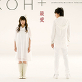 KOH+「最愛」 / 2008年10月01日発売 / 1,300円 (税込) / UPCH-80