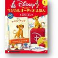 (C)2020 Disney (C)2020 Disney/Pixar. All rights reserve