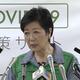 小池知事「4連休 感染防止策万全に」 東京都6日ぶり200人超える