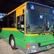 北恵那電車時代のデザインを大型乗合バス車両に復刻、きょう9月16日から運行開始