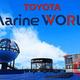 レクサスヨットやトヨタクルーザー原寸大3Dで登場! VRでクルージング&海釣り開催中