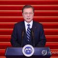 7日、青瓦台で新年の演説を行う文大統領=(聯合ニュース)