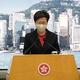 林鄭香港特区行政長官、来週北京訪問へ 経済措置などを協議