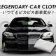 LEGENDARY CAR CLOTH