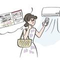 イラストエアコン女性
