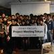 """ワークショップイベント「Project Meeting Tokyo」が開催 −落合陽一氏×学生20名で""""人類が見たことのないカタチ""""を制作−"""