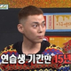 JYPの伝説!?Golden、15年間の練習生生活を振り返る「13歳でパク・ジニョン代表に抜擢された」