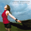 「もうひとつの未来〜starry spirits〜」2007年11月28日発売1,05