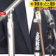 小金井市アイドル刺傷賠償訴訟 東京都は争う姿勢