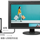 EIZO、4K UHD表示対応の27型モニター「ColorEdge CS2740」を発売