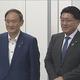 デジタル庁の準備室立ち上げ 菅総理が職員を激励