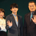 (左から)吉岡里帆、吉沢亮、松平健