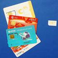 JustOne Cardを利用すると、最大で4つ国のSIMカードが1枚のSIM