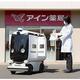 パナソニック、ロボットが店舗から住宅へ商品を届ける配送サービスの実験