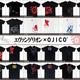 「エヴァンゲリオン×OJICO」初のコラボレーションTシャツ、オンライン先行予約受付開始!