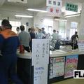 「北海道大停電」最初の衝撃は「トイレの水が流れない!」